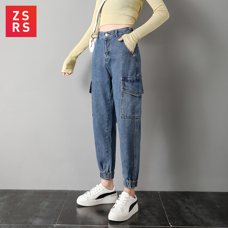 Zsrs 2019 Basic Denim Jeans Classic 4 Season Women High Waist Jeans Vintage  High Waist Jeans High Quality Cowboy Denim Pants