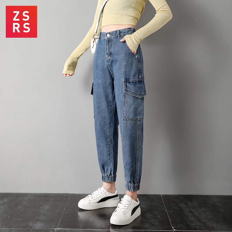 Zsrs 2019 Basic Denim Jeans Classic 4 Season Women High Waist Jeans Vintage  High Waist Jeans High Quality Cowboy Denim Pants