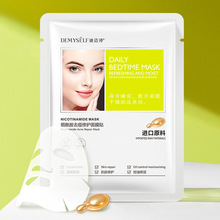 nicotinamide anti acne repair mask korean face mask Whitening Moisturizing Wrapped Mask  mask face  sheet mask  skin care