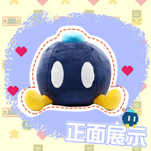 Toy Pillow Tissue-Box Bomb Cosplay-Props Anime Throw Monster Plush-Doll Gift Funny Cartoon