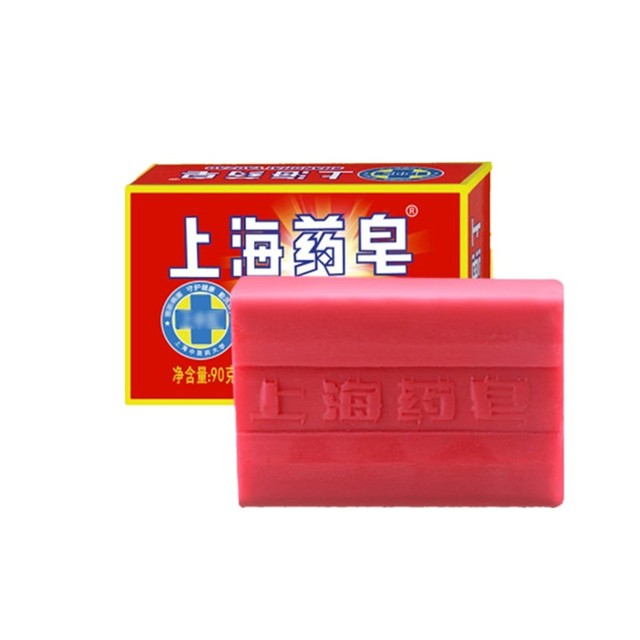 Sulphur anti-fungal dermatitis rosacea eczema psoriasis old-brand sulfur scab plant formula Shanghai tradition soap base 2
