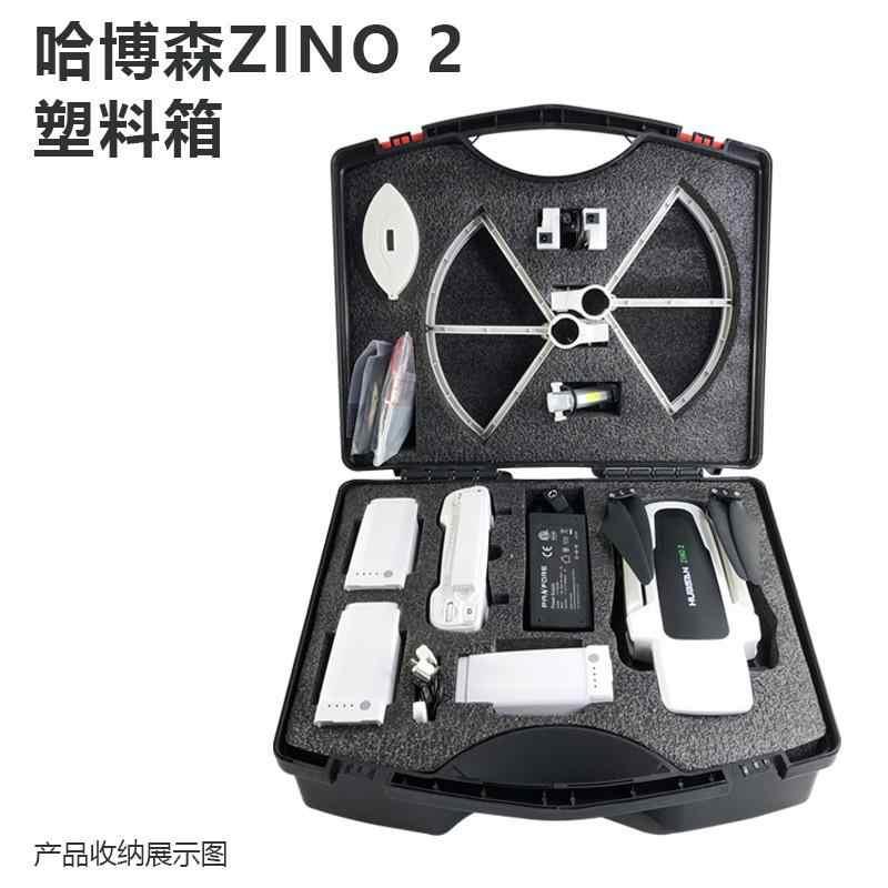 Greaked hubsan ZINO H117 ZINO PRO ZINO2 Drone Accessories Mando a distancia para extensi/ón de tel/éfono celular