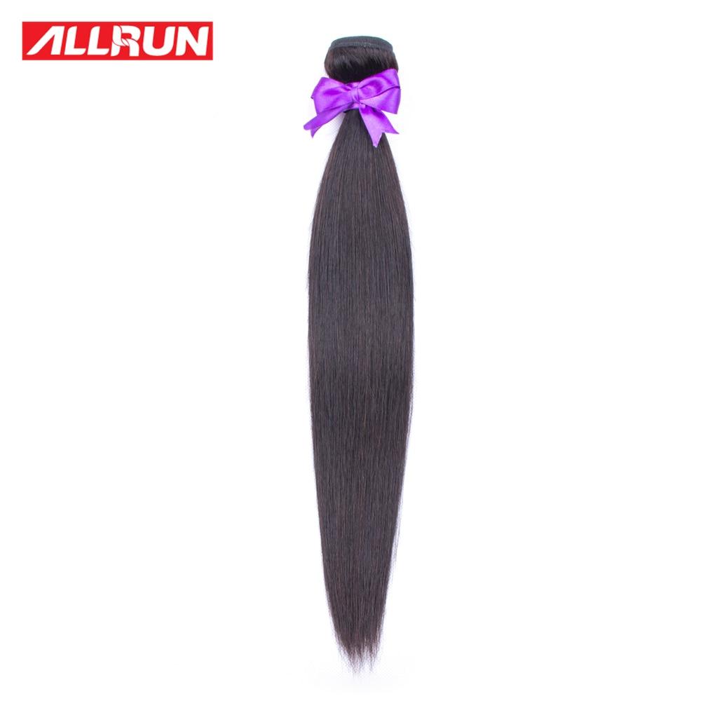 H974b155e71814ba4a5798c19a5c44feeq Allrun Brazilian Hair Weave Bundles With Frontal Straight Hair Bundles With Closure Human Hair Bundles With Frontal Non Remy