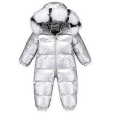 30 русский зимний комбинезон для маленьких мальчиков детская куртка 90% белая утка вниз гусиный пух для младенцев; одежда для альпинизма для мальчиков Детский спортивный костюм От 2 до 5 лет
