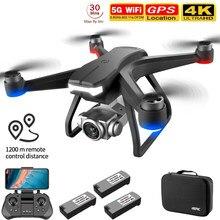 F11 pro gps zangão 4k câmera dupla hd profissional fotografia aérea motor brushless quadcopter rc distance1200m