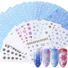 Наклейки для дизайна ногтей чистый белый цвет наклейки в виде