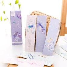 30 шт galaxy эстетическое закладки для книг ярких цветов с рисунком