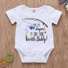 Боди для маленьких девочек; белый комбинезон с принтом «рыбалка с папой»; одежда для первого дня рождения; летняя забавная одежда с короткими рукавами для новорожденных