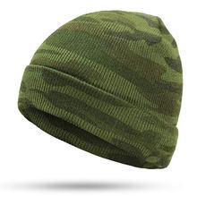 Зимняя камуфляжная теплая вязаная шапка для мужчин и женщин