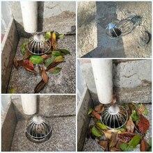 Садовый инструмент для слива на балконе, стопоры из нержавеющей стали для пола и улицы, фильтр с листьями, сетчатый фильтр, защита от засорен...