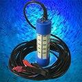 12V 120 W/150 W светодиодный светильник для подводной рыбалки  Ночной светильник для рыбы  кальмаров