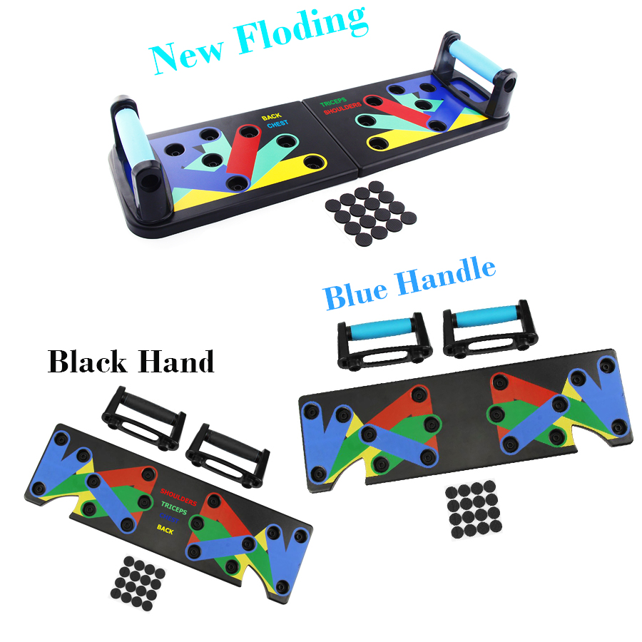 Push Up Rack Board Body Building 9 in 1 Comprehensive Exercise Bracer Gym Fitness Euipment GYM Training