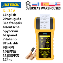 Autool BT760車バッテリーテスターアナライザ12v 24v自動クランキング充電テストツールとプリンタの診断オートバイ