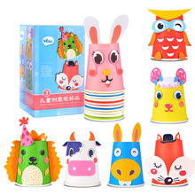 Цветная бумажная чашка картина игрушка «сделай сам» для детей