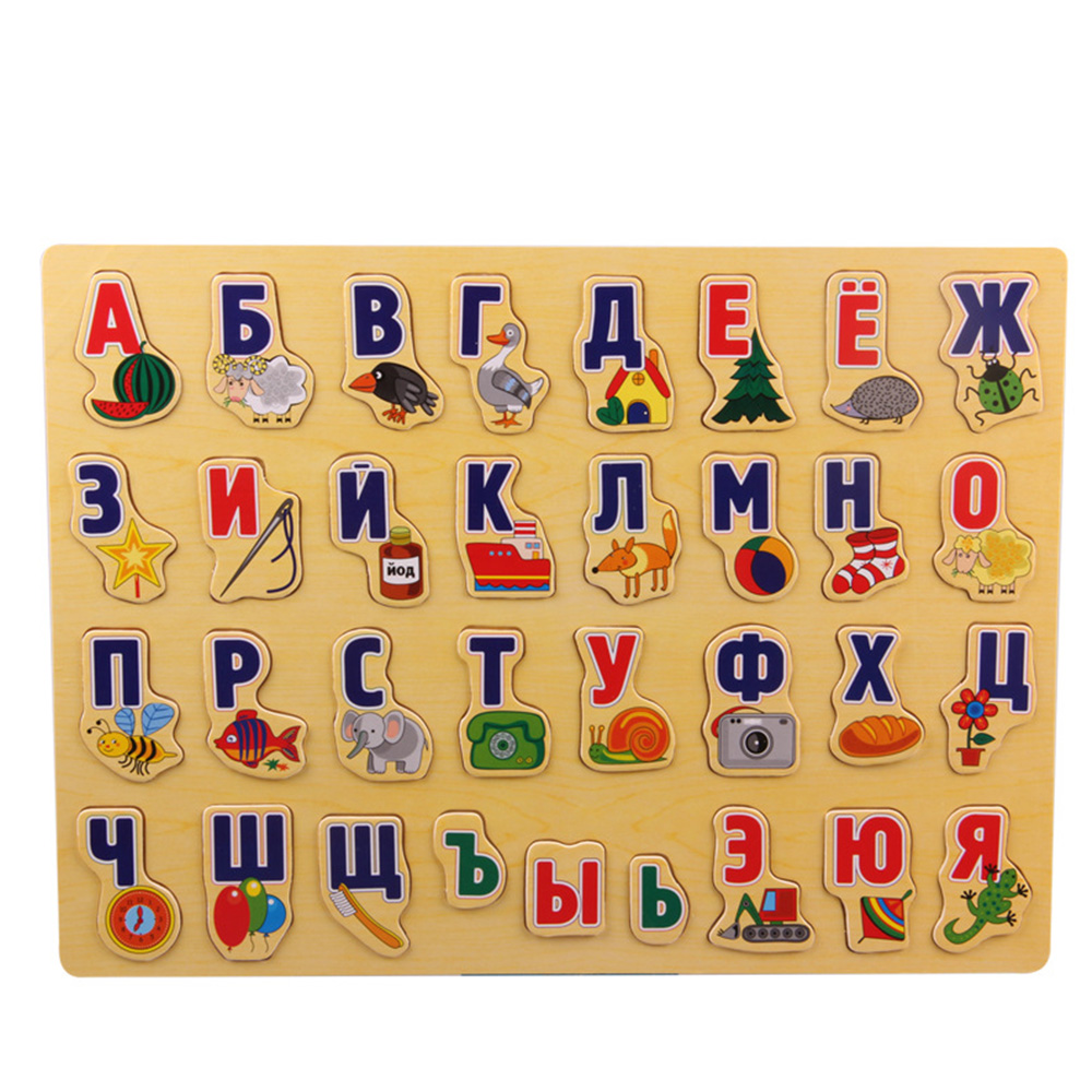 Puzzles Games Large Puzzle Wooden Toys Russian Alphabet Toy Children Alphabet Kids Educational Developing baby memory cognition