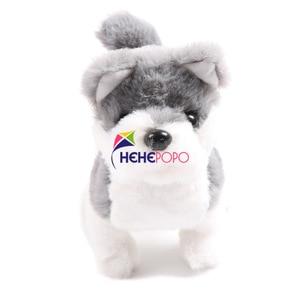 Image 1 - 2pcs / Set Hot Electric Soft Plush Robot Dog Husky Toys Can Bark Walking Forward and Backward Simulation Toys for Children Gifts