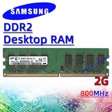 Samsung Desktop Computer ddr2 2GB 800MHz RAM PC2- 6400U 4GB