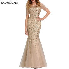 KAUNISSINA Sequin Evening Dresses Formal Prom Short Sleeve Lace Appliques Tulle Long Mermaid Party Dress