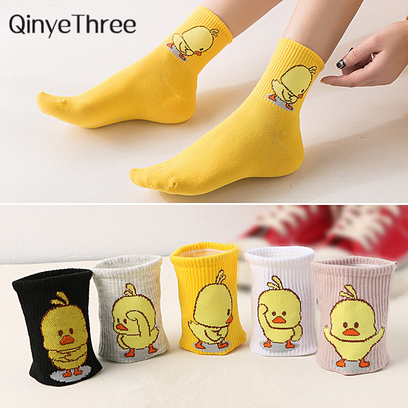 Unisex Cute Cartoon Dancing Yellow Duck Socks Hip Hop Cool Hipster Socks Cotton Art Funny Socks Tide Pet Elf Casual Sox