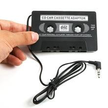 DC 12-24V модный винтажный 3,5 мм разъем автомобильный аудио Кассетный адаптер для iphone MP3 CD MD DVD