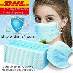 Envío gratuito de DHL/50/100/150/200/500/1000 Uds máscara desechable 3-capa no tejida desechable elástico máscara de boca suave cara máscara