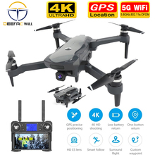2019 NEW K20 Drone With 4K Camera Dual GPS One-Key Return He