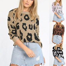 Winter sweater new leopard long-sleeved knit fashion multi-color loose women