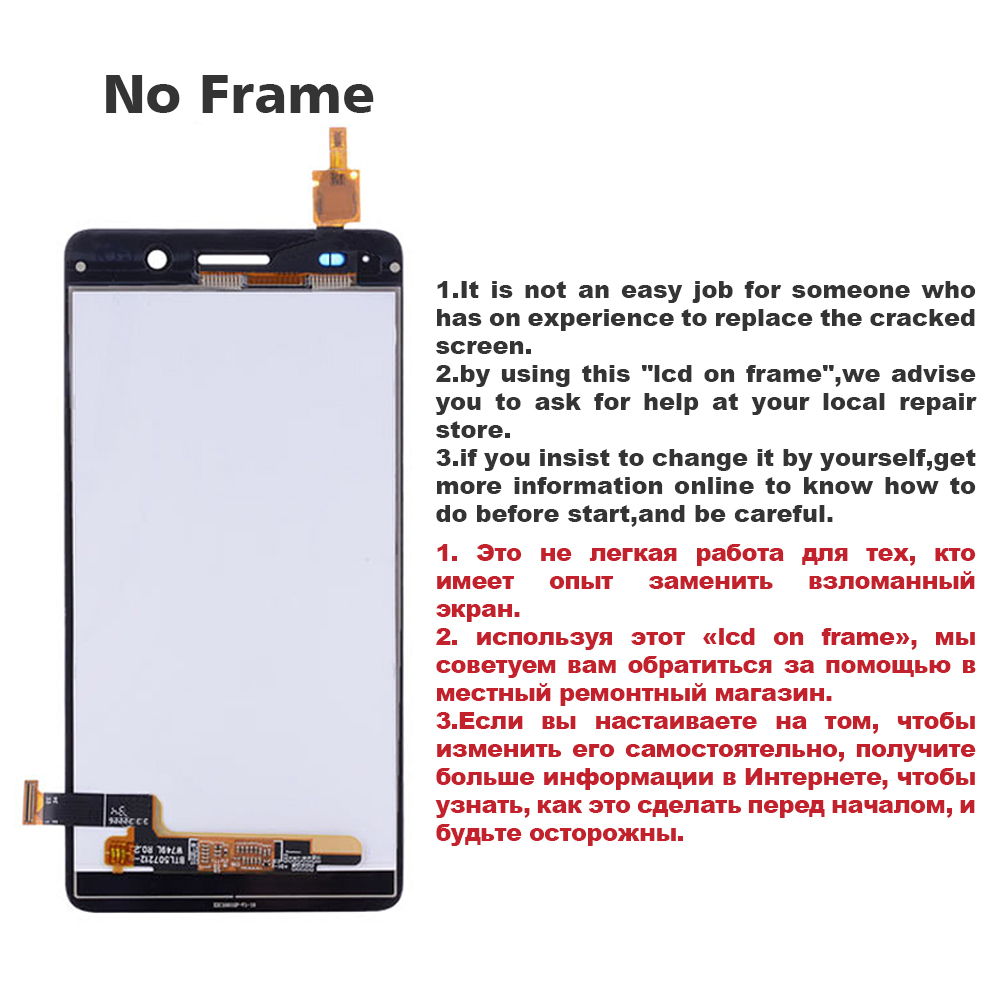 Original For HUAWEI Honor 4C LCD Display Touch Screen Digitizer For Huawei Honor4C Display with Frame G Play MIni CHM UL00 CL00 in Mobile Phone LCD Screens from Cellphones Telecommunications