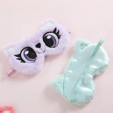 1PC New Cute Face White Panda Eye Mask Eyeshade Shading Sleep Cotton Goggles Eye Mask Sleep Mask Eye Cover Health Care