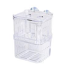 1 шт для рыбоводства изоляции коробка инкубатор многофункциональный