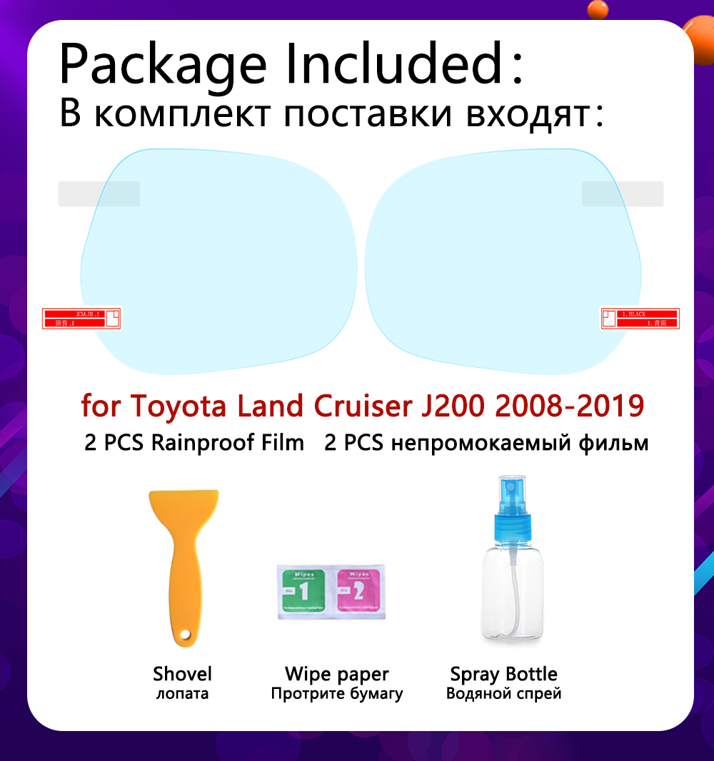 For Toyota Land Cruiser 200 2008 2018 J200 LC200 Full Cover Anti Fog Film Rearview Mirror Rainproof Anti Fog Films Accessories in Car Stickers from Automobiles Motorcycles
