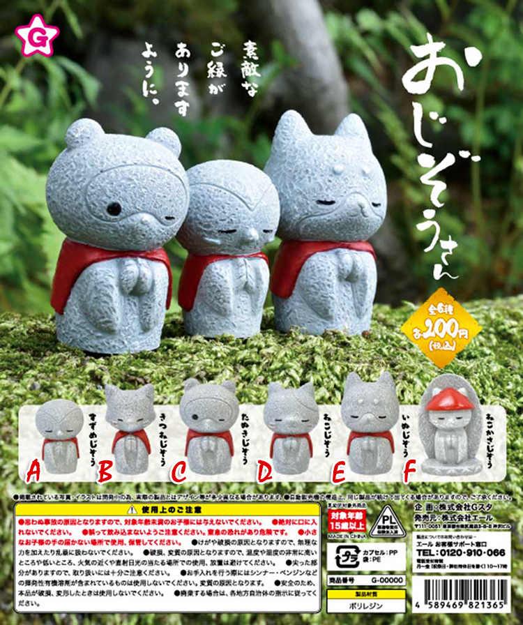 Японская оригинальная Капсульная игрушка 5 комплектов Милая тибетская каменная статуя забавные фигурки коллекционный подарок