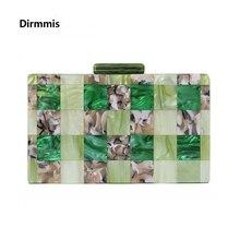 Marca de moda designer novo acrílico verde bege retalhos noite saco festa luxo bolsa mulher casual caixa embreagem bolsa
