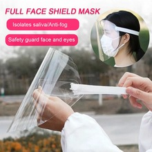 Full Face Dustproof Face Mask Shield Transparent Anti-Spitting Hats Safety Protective Cover Cooking Oil Protection tanie tanio