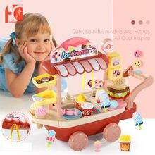 Игрушка для мороженого детские игрушки ролевых игр симуляция