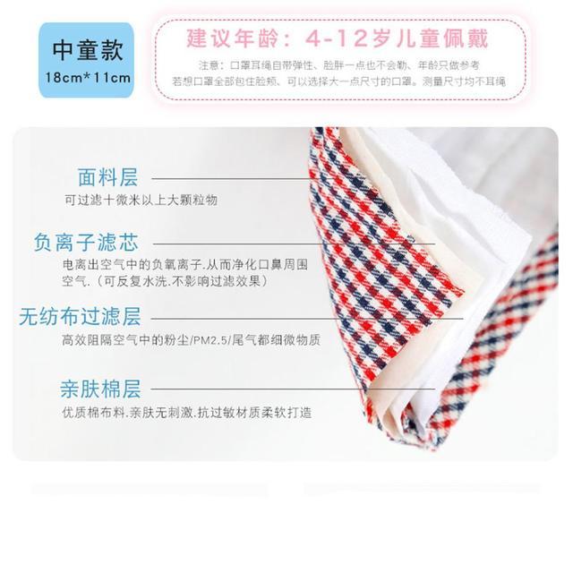 1 pc Unisex Print Washable Ear Protection Cotton Anti Dust Mask Adjustable Masks face mask flu bacterial 4