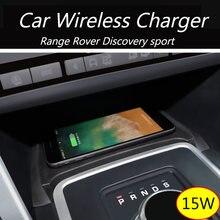Автомобильное беспроводное зарядное устройство 15 Вт для range