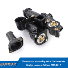 Housing-Assembly Baificar with for Jeep-Compass Patriot Dodge Journey Caliber Brand-New