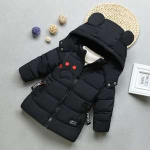 jacket for kids children's winter jacket boys The new 20 Warm Toddler cotton padded clothes baby's thickened cotton padded coat