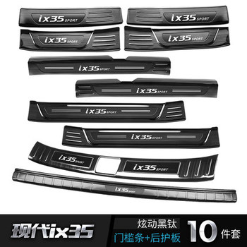 stainless steel Rear Bumper Car door cover inside and outside door sill plate for Hyundai IX35 2018 2019