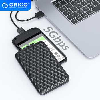 ORICO 2.5 Inch HDD Case SATA 3.0 to USB 3.0 5 Gbps 4TB HDD SSD Enclosure Support UASP HD External Hard Disk Box Black/White