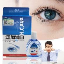 15ml Ontspannen Oogdruppels Relief Eye Drogen Anti eye Vermoeidheid Voor Contactlenzen Studie, Internet, lange Drive, Laat Opblijven