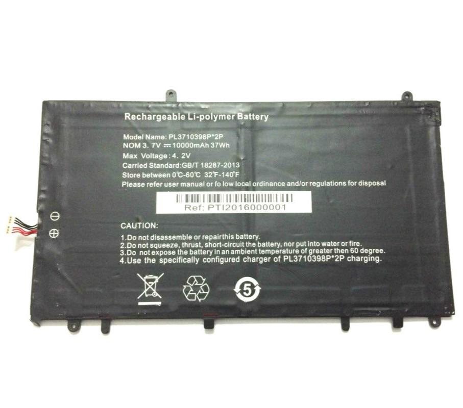 Stonering 10000mah Battery NV-3710398-2P For Irbis NB47 NB44 NB41 3.7V  Laptop