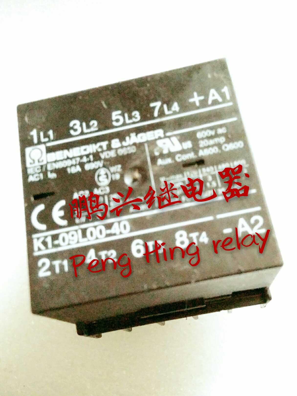 Free Shipping 10 pcs/lot K1-09L00-40 24VDC Contact Electric Relay