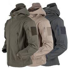 Уличная Мягкая флисовая куртка для мужчин и женщин ветрозащитная