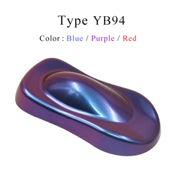 130g Chameleon Pigment Powder Coating Dye for Cars Automotive Arts Crafts Nails Decoration Acrylic Paint YB94 Chameleon Powder
