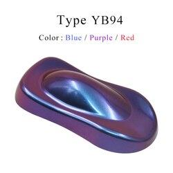 130g Kameleon Pigment Poeder Coating Dye voor Auto Automotive Arts Ambachten Nagels Decoratie Acryl Verf YB94 Kameleon Poeder