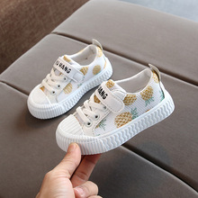 New Kids Shoes Girls Sneakers Mesh Breathable Baby Girls Tod