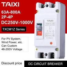 Interruptor da c.c. mccb 2p 3 4 polos 48v 72v 96v 200v 250v 750v 1000v tensão 100a 160a 200a 250a 400a 630a pv solar protetor
