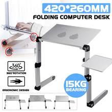 NEW Arrival Portable Laptop Notebook Desk Aluminum Alloy Folding Computer Desk Laptop Stand For Bed Sofa Desk